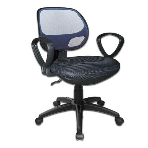 ghế nhân viên hòa phát GL101B