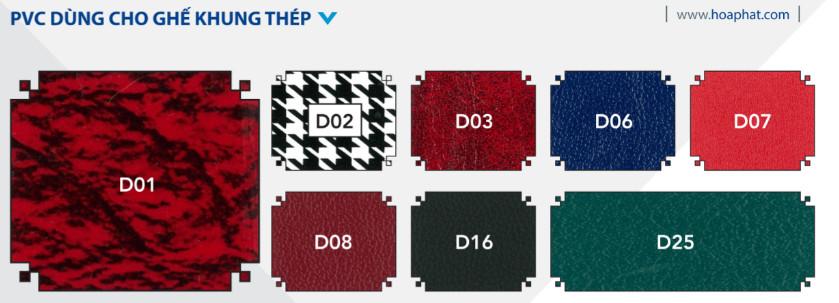 mẫu màu tiêu chuẩn của ghế g04 là d06