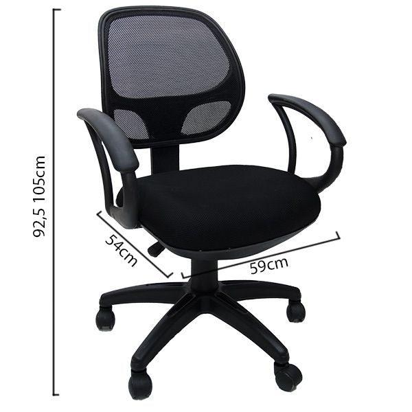 ghế văn phòng hòa phát giá rẻ gl101 chân nhựa dưới 1 triệu