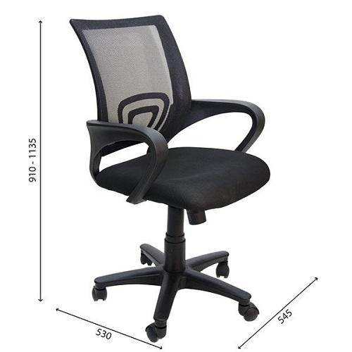 ghế văn phòng hòa phát gl113 chân nhựa