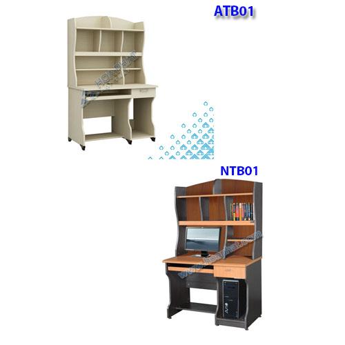 bàn liền giá atb01 ntb01