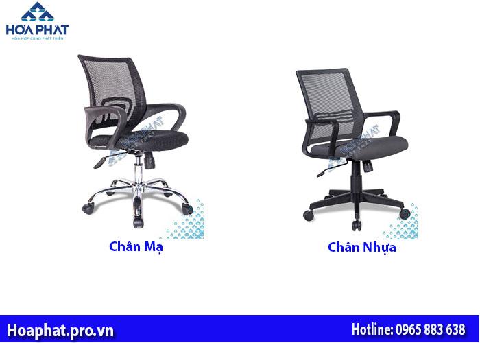 chân mạ chân nhựa của ghế xoay hòa phát