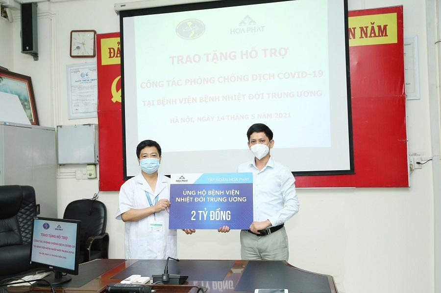 tập đoàn hòa phát ủng hộ bệnh viện nhiệt đới trung ương 2 tỷ đồng